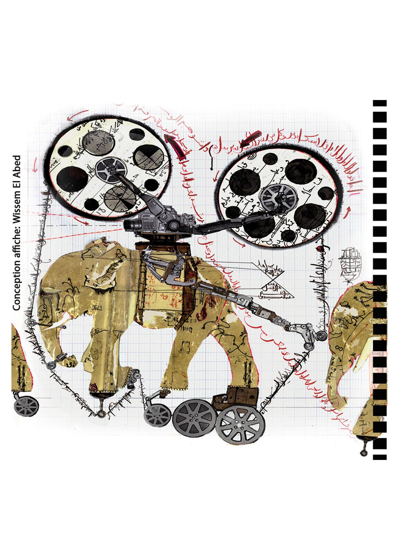 Festival du Film Tunisien