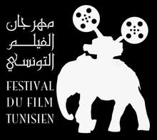 Logo officiel Festival du Film Tunisien à Paris 2009
