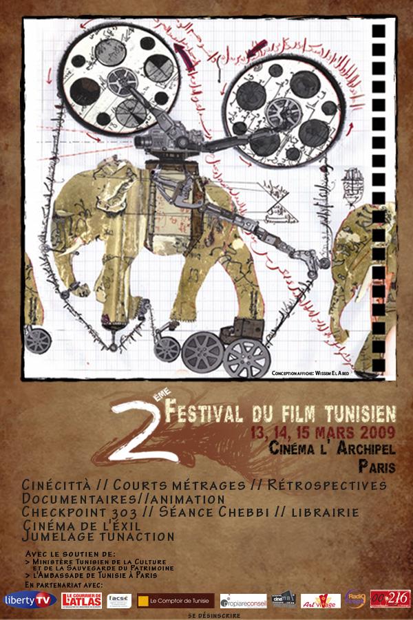 Festival du Film Tunisien 2009
