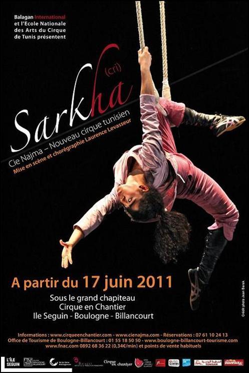 Sarkha - Cirque de Tunis