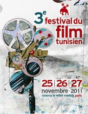 Festival du Film Tunisien à Paris 2011