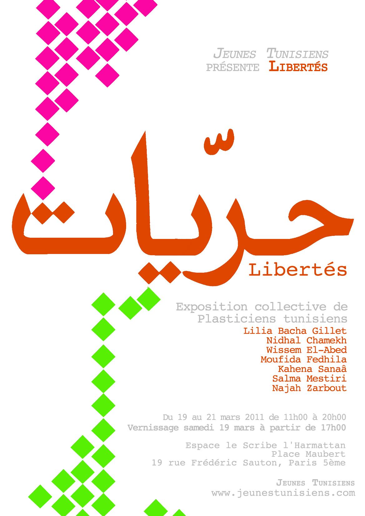 Libertes exposition collective