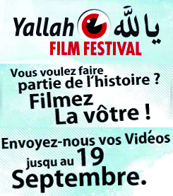 Logo Yallah Film Festival