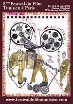 Affiche FFT 2009 par wissem el abed