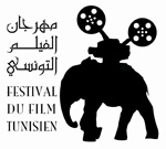 Festival du Film Tunisien à Paris