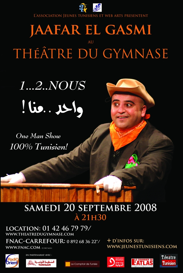 http://www.jeunestunisiens.com/upl/Affiche_JAAFAR_GASMI_internet.jpg
